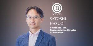 Satoshi Hasuo