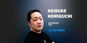 horiguchi nextmoney